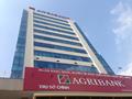 Agriseco báo lãi sau thuế giảm 40% về gần 23 tỷ đồng