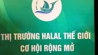 """Chi hội sản xuất và thương mại Sản vật Tây Nguyên tham gia Diễn đàn """"Tiềm năng thị trường thực phẩm Halal toàn cầu và cơ hội với Việt Nam"""""""