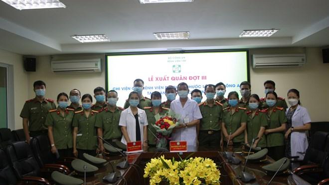 Bệnh viện 199 tiếp tục chi viện y, bác sĩ đợt 3 TP. Hồ Chí Minh chống dịch