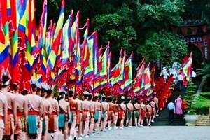 Phú Thọ: Giỗ Tổ Hùng Vương năm 2021 không tổ chức phần hội