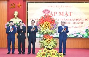 Phú Thọ: Gặp mặt Kỷ niệm 75 năm thành lập Đảng bộ huyện Lâm Thao