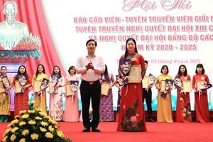 Phú Thọ: Cô giáo Nguyễn Thị Minh Thịnh đoạt giải nhất Hội thi Báo cáo viên, tuyên truyền viên giỏi thành phố Việt Trì năm 2021
