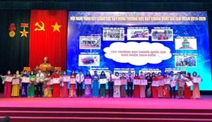 Hải Phòng: Huyện An Dương có 11 trường đạt chuẩn quốc gia mức độ 1 và 2